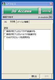 yo_b3g13.jpg