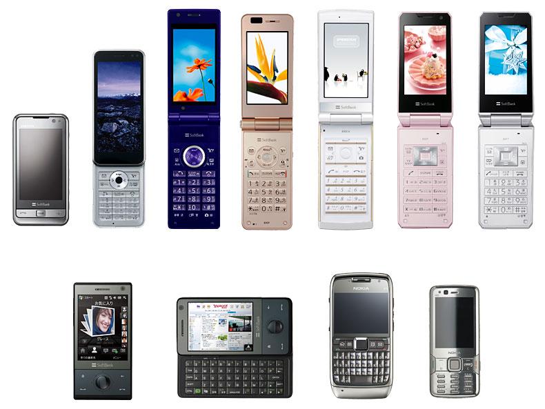 Touch ProやNokia E71などスマートフォンも4機種登場:ソフトバンクモバイル、2008年冬モデル16機種発表――3.8インチスライドAQUOSや8M CCDカメラ搭載、日本版「OMNIA」、初のカシオ端末など (1/2)