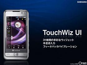 sa_touch23.jpg