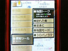 sa_map02.jpg