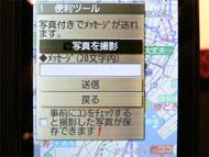 sa_map05.jpg
