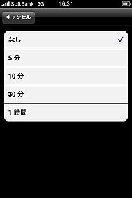 st_it11.jpg