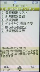 yo_f01a07.jpg