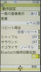 yo_f01a08.jpg