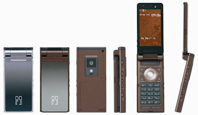 ドコモ、「N906iL onefone」のソ...