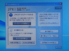 ay_psr03.jpg