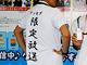 「渋谷でだけ見られるワンセグ」——エリア限定ワンセグが話題になる理由