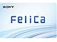 ソニー「FeliCa Plug」「FeliCa Lite」が目指すもの
