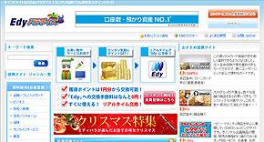 ay_edypara01.jpg
