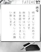 st_tateme-02.jpg