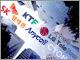 KTとKTFが合併——市場独占を警戒する韓国通信業界