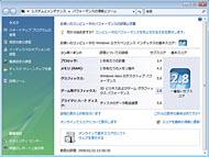 tm_0902typep05.jpg