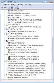 tm_0902typep10.jpg