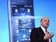 Microsoft、「Windows Mobile 6.5」とオンラインストアを発表