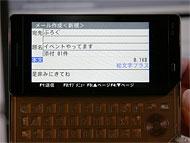 os_sh04a_event13.jpg