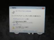 kn_uqwimax_16.jpg