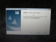 kn_uqwimax_17.jpg