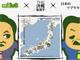 """総選挙を""""GPSケータイ""""で占う——ミログが位置情報連動の世論調査"""