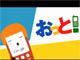 """グーグル、""""Googleモバ子""""でモバイル検索をアピール"""