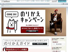 ay_norikae01.jpg