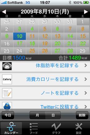 sa_phana01.jpg