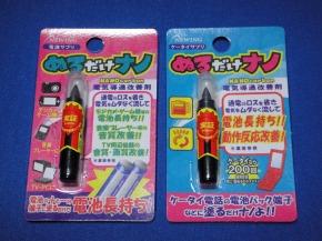 【DAISO】100均で買える500円モバイル ...