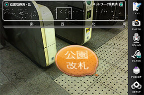 st_photo2.jpg