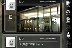 st_photo4.jpg