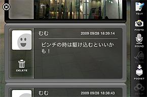 st_photo5.jpg