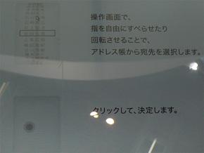 sa_f06.jpg