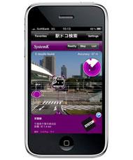 af_app_lifestyle_layar_0.jpg