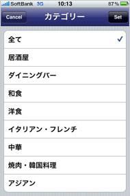 app_lifestyle_layar_10.jpg