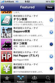 app_lifestyle_layar_3.jpg
