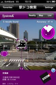 app_lifestyle_layar_5.jpg