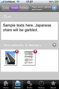 af_app_bus_ifaxpro_4.jpg