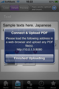af_app_bus_ifaxpro_5.jpg