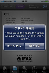 af_app_bus_ifaxpro_8.jpg