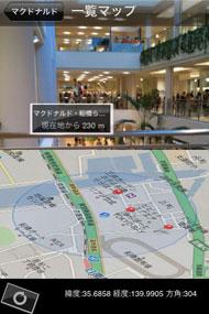 af_app_navi_gokinjyo_10.jpg