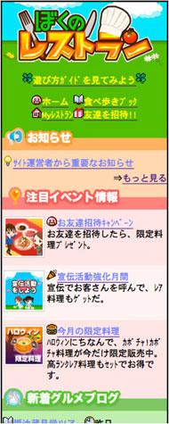 af_image_1.jpg
