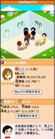 af_image_2.jpg