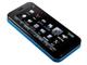 4インチハーフXGA液晶搭載の無線LANケータイ——「AQUOSケータイ FULLTOUCH 941SH」