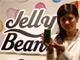 写真で見る「Jelly Beans 840SH」