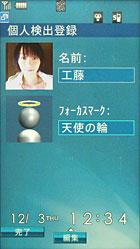 os_sh02b-007.jpg