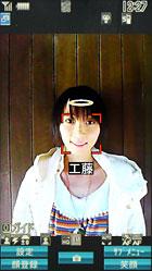 os_sh02b-008.jpg