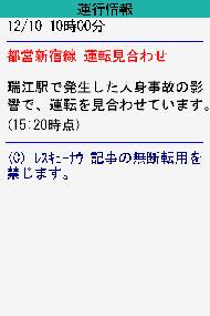af_norikae_02.jpg