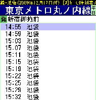 af_norikae_04.jpg