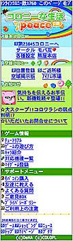 af_colopl01.jpg
