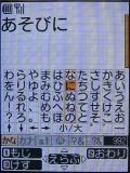 af_mamorino_16.jpg