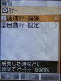 af_mamorino_26.jpg