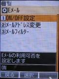af_mamorino_27.jpg